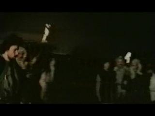 ��� ������� / Han Aszparuh (1981)