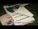 Наруто 2 сезон 331 серия / Naruto Shippuuden 331