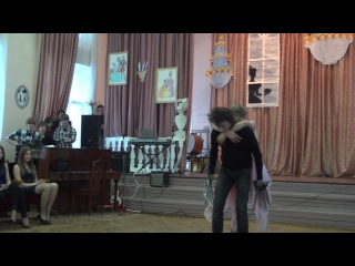 "Танец ""Эдвард руки-ножницы"""