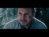 Схватка [The Grey] [2012] [Финальная сцена]